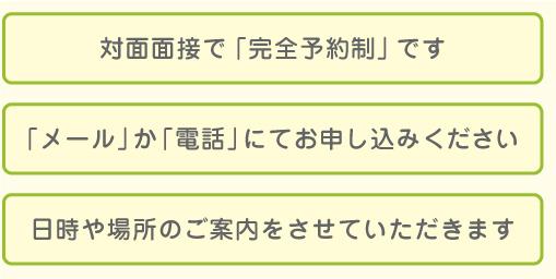 yoyaku_1